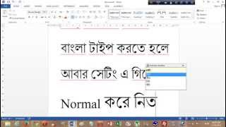 Bangla font problem in photoshop - The ultimate solution from Bengali Website