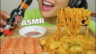 ASMR FIRE SAUCE + SALMON SASHIMI + CHEESY RICE CAKES NOODLES (EATING SOUNDS) NO TALKING | SAS-ASMR