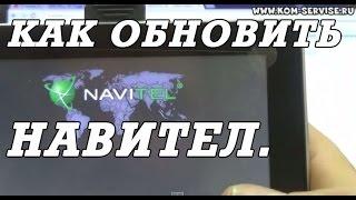 видео Как обновить навигатор Prology