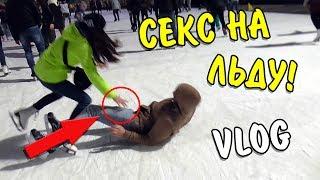 видео Высокогорный каток Медео в Алмате - Казахстан, ледовый каток,катание на коньках,фигурное катание