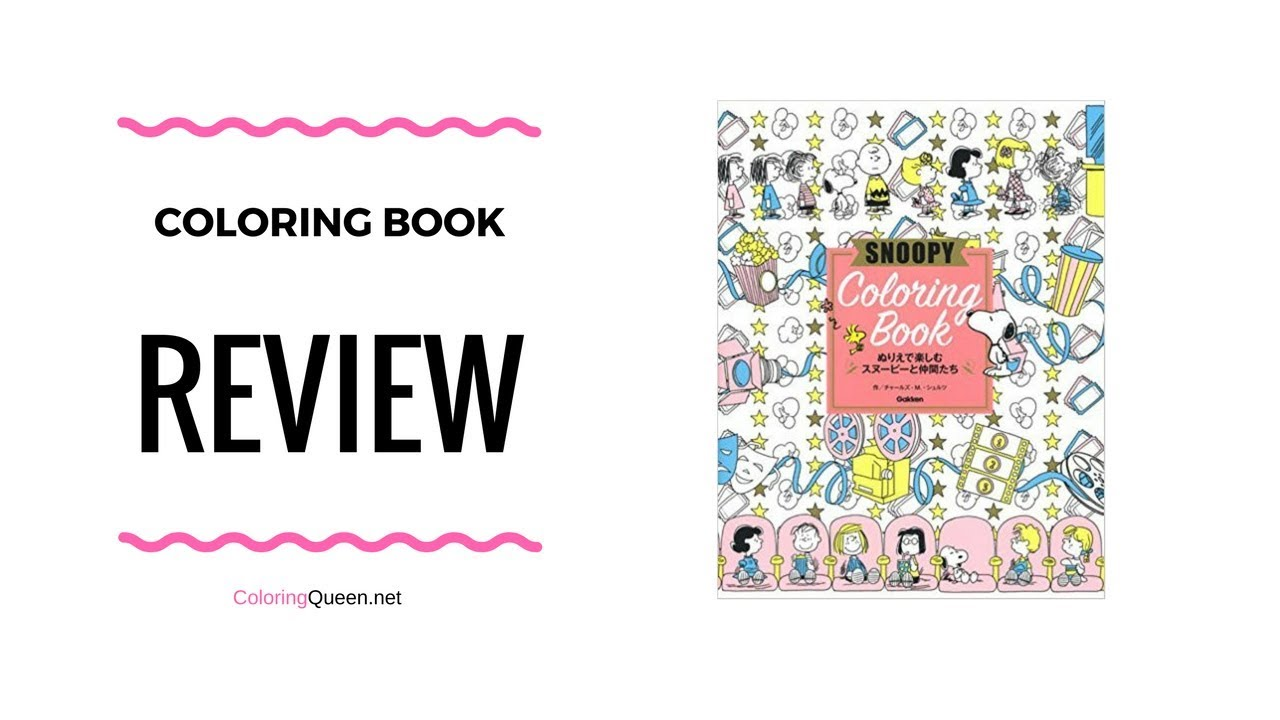 Snoopy Coloring Book Review Youtube