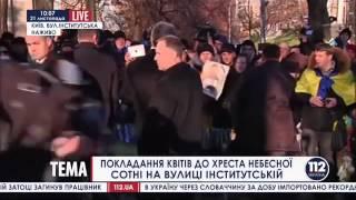 Скандал в Киеве и новые налоговые законы