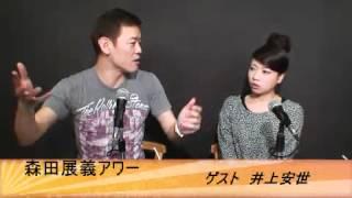 吉本新喜劇の森田展義が毎週、ゲストを迎えてトークする一時間。金の卵...