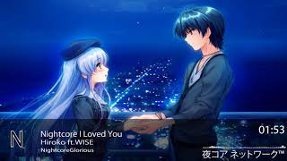 Nightcore I Loved You-Hiroko ft.WISE