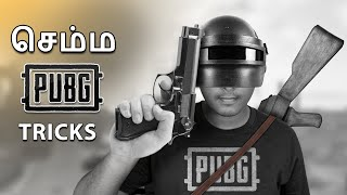 Pubg 14 செம்மையான tricks| PUBG New Secret Tricks in Tamil