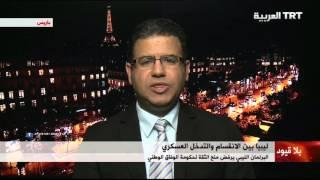حقيقة الأهداف الغربية من التدخل العسكري في ليبيا