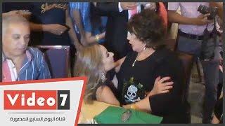 """بالفيديو.. ريم البارودى تقبل يد هياتم وتصفها بـ""""أجدع ست فى مصر """""""