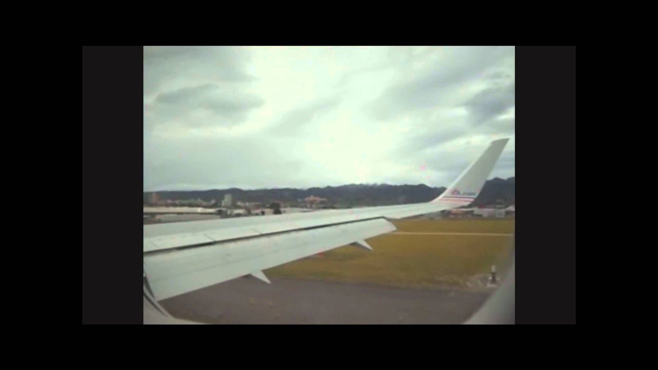 American Airlines 123 Landing In Paradise Youtube