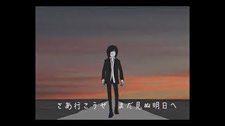エレファントカシマシ 2016年8月3日(水) 発売 48th Single「夢を追う旅...