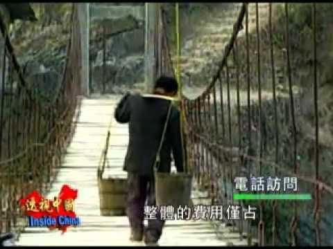 Baixar 【透視中國】辛灏年 一封發自石壁三村的電子郵件(上)