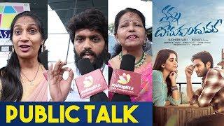 Nannu Dochukunduvate Public Talk | Sudheer Babu | Nabha Natesh | Indiaglitz Telugu