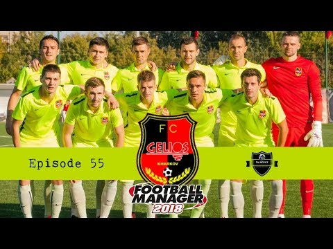 EP55 - Creating a Legend - FM18 - Gelios Kharkiv - Ukraine - We ACTUALLY have money!