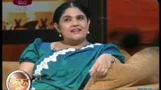 Thala Bhashana 27 07 2019 Part 1 Thumbnail