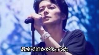 福山雅治   魂リク 『 Raining / Cocco 』(歌詞付) 2014.09.27〔youku等転載禁止〕