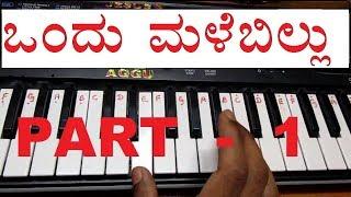 """Learn (How) to play """"Ondu Malebillu Chakravarthy"""" Movie full song on keyboard HD PART 1"""