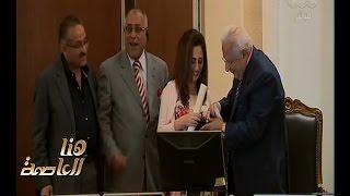 هنا العاصمة | فعاليات الحفلال سنوى لتسليم جوائز د احمد عكاشة  لابحاث الطب النفسى