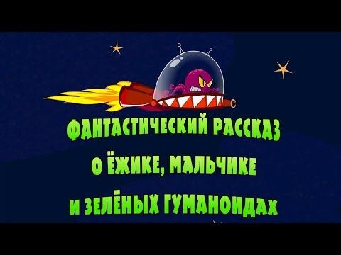 Машины сказки - Мальчик-с-пальчик (Серия 10)