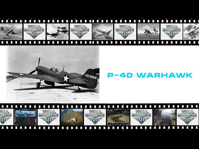 P-40 Warhawk: Последний бой - он лучший самый