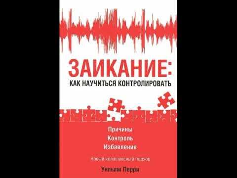 скачать аудиокниги для mp3 плееров