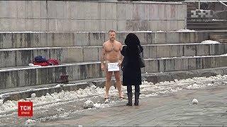 Обурений і голий: шоумен Антін Мухарський знову роздягнувся на знак протесту