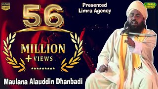 Gambar cover Maulana Alauddin Dhanbadi Bayan Part 2 Jais Shareef  2017 HD U P  India