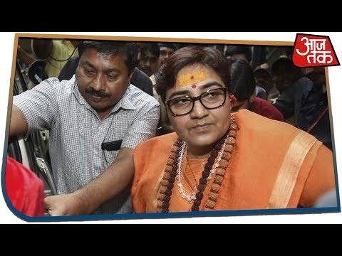 Sadhvi Pragya से नाराज नजरआये प्रधानमंत्री Modi  | Shatak Aajtak