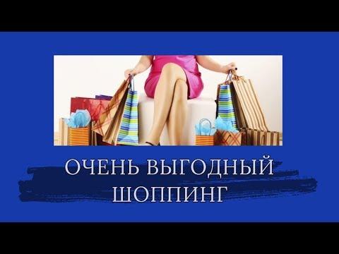 Шоп-тур в Иваново   Домашний текстиль и детская одежда