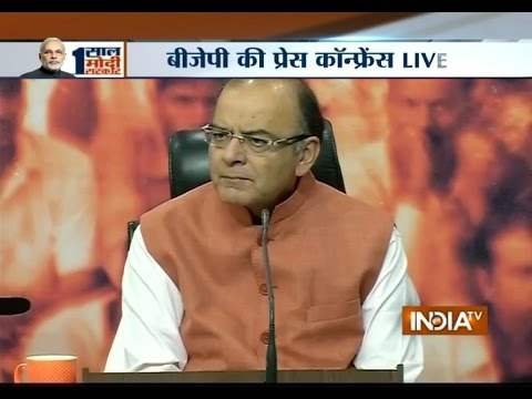 Arun Jaitley: Inflation Under Control, Farm Crisis and Investment Slowdown are Challenges - India TV