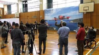PARROT BeBop Drone in Tokyo