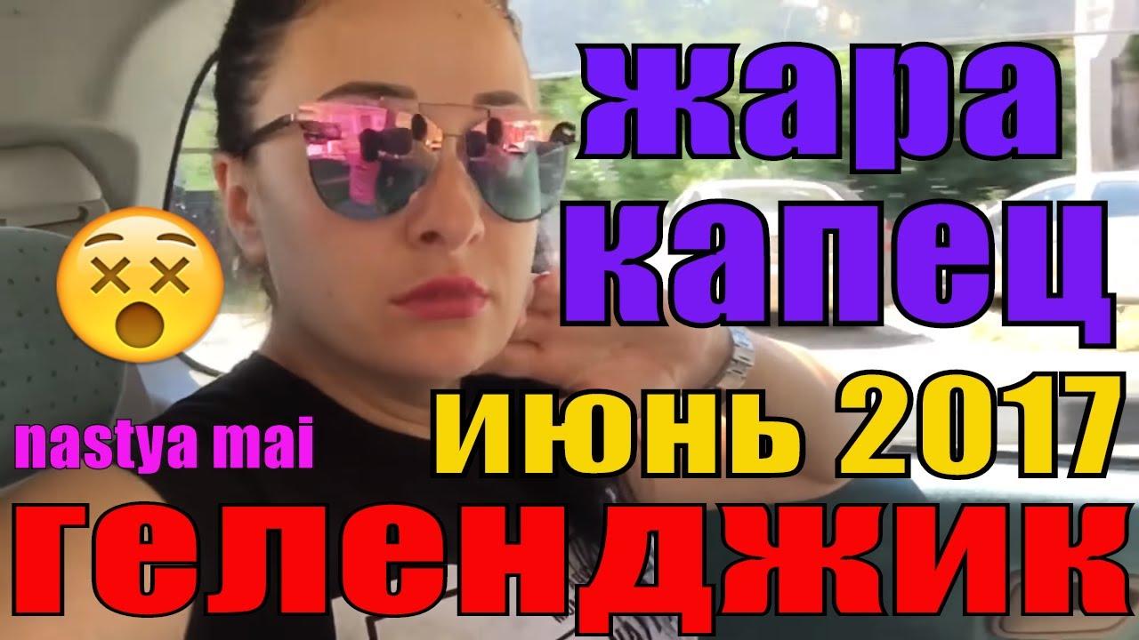 РОЛИК ДЖАНХОТ - YouTube