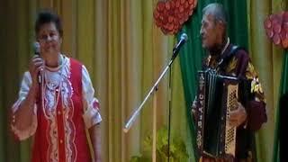 У ручья- супруги Сазоновы-шуточная песня