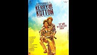 Kerry on Kutton 2016 Hindi Full Movie HD |BY TECHZ N FUNZ|