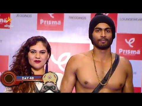 I'm Back : Vanitha | Bigg Boss 3 Tamil Promo 12th August | Re Entry