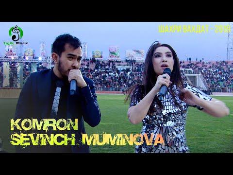 Sevinch & Komron Muminov |Севинч ва Комрон Муминов - Файзи Навруз шахри Вахдат 2019