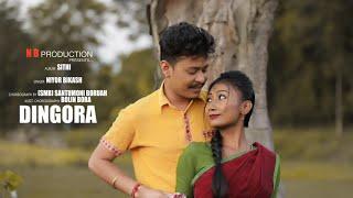 Dingora By Niyor Bikash || New Assamese Song 2020 Thumb