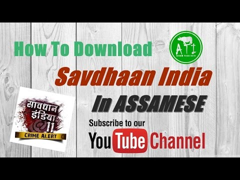 How To Download Savdhaan India Without Any App