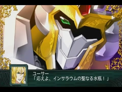 Super Robot Taisen Z2 Saisei Hen - Final Fight Part 1