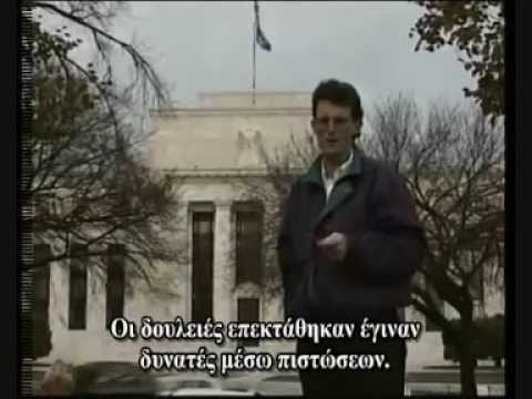 The Money Masters Greek Subtitles