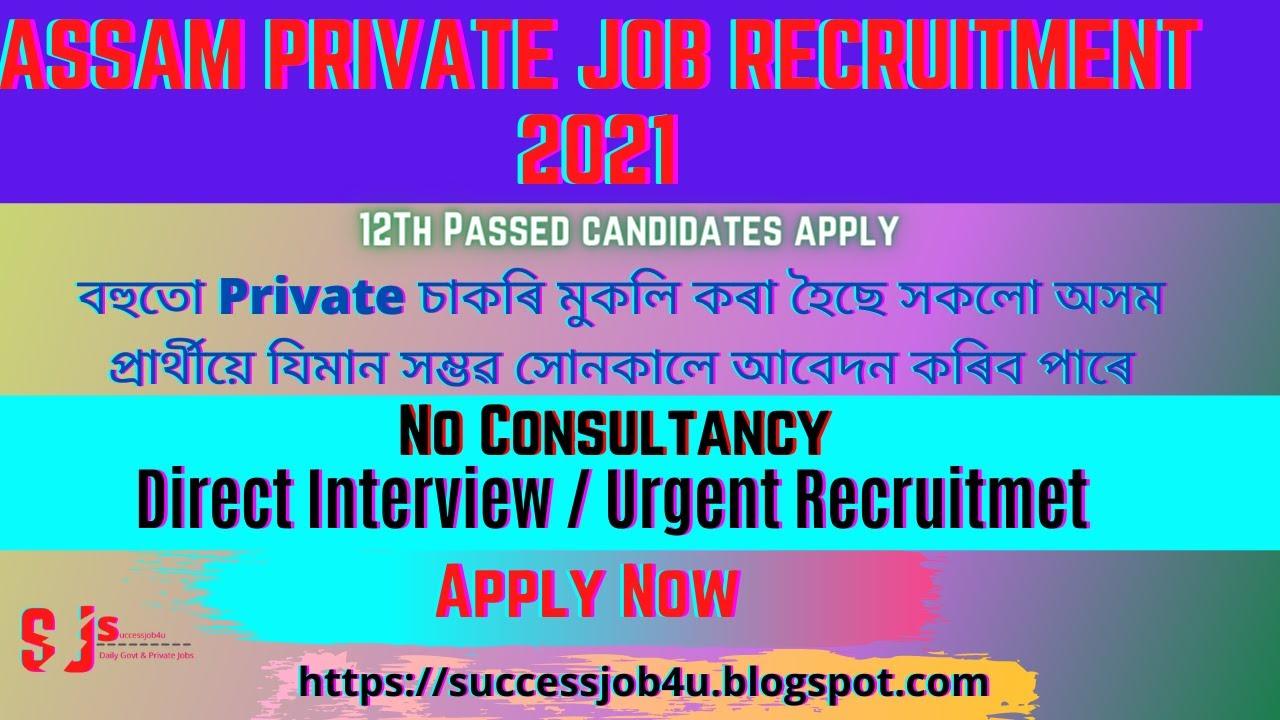 Download Assam Job News Today    Assam Private Job    Assam Job Update    Assam Job Apply Now