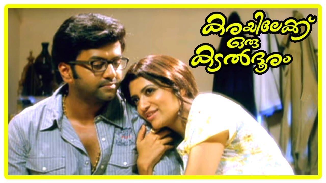 Karayilekku Oru Kadal Dooram Malayalam Movie | Mamta Mohandas Leaves Town | Indrajith | Sarayu