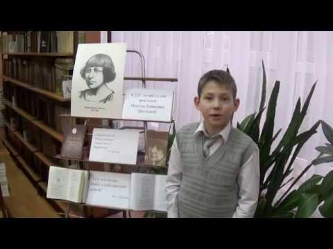 Изображение предпросмотра прочтения – МакарВасильев читает произведение «Душа и имя» М.И.Цветаевой