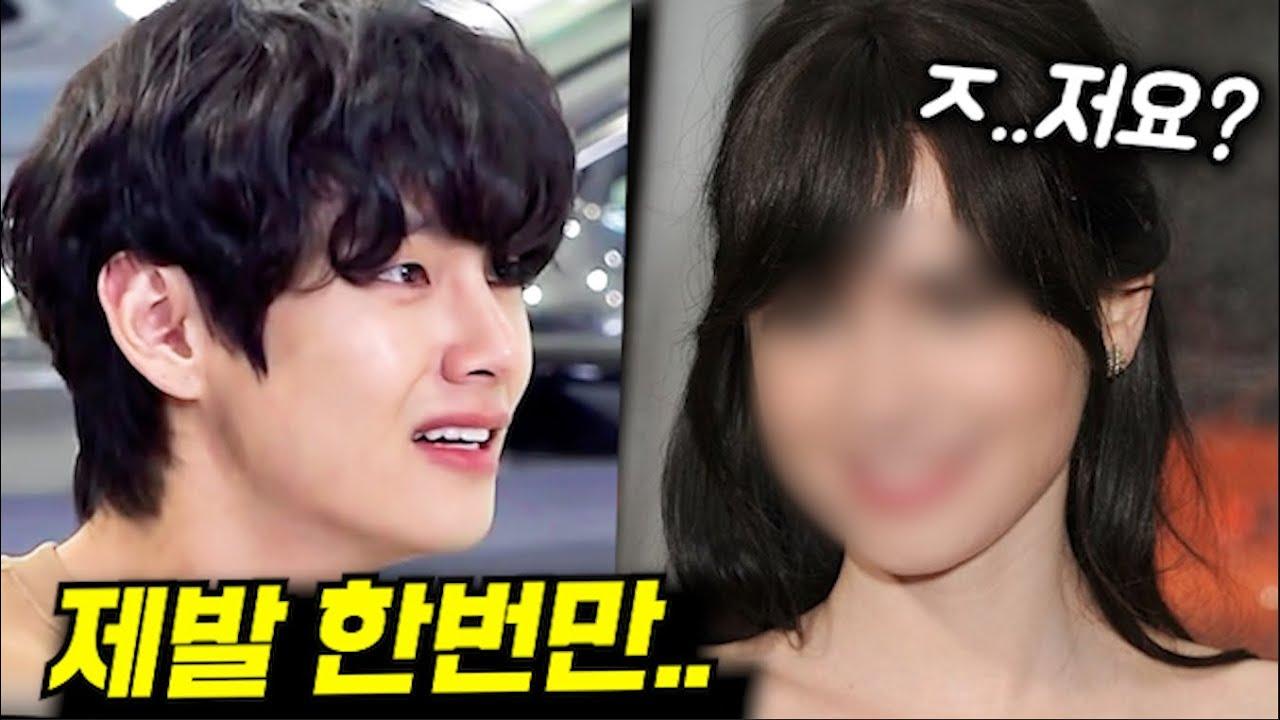 방탄 멤버들이 뮤비에 꼭 출연해달라고 부탁한 이 소녀팬의 정체..?