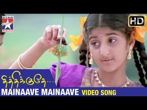 Thithikudhe Tamil Movie Songs HD   Mainaave Mainaave Video Song   Jeeva   Sridevi   Vidyasagar