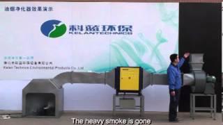 Repeat youtube video Demonstration of KLEAN ESP (electrostatic precipitator)
