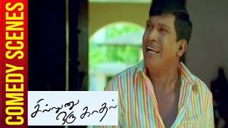 Sillunu Oru Kaadhal - Tamil | Vadivelu says Sorry | Suriya | Jyothika | Panchayat Comedy