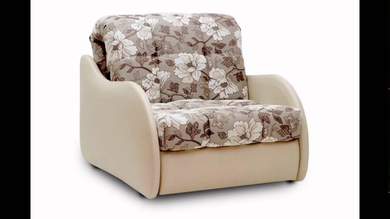 Кресло кровать фото и