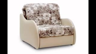 Кресло кровать недорого фото(, 2016-04-20T14:24:43.000Z)