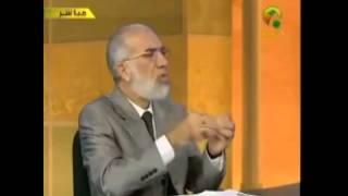 عقاب ترك الحجاب - عمر عبد الكافي omar abd alkafi
