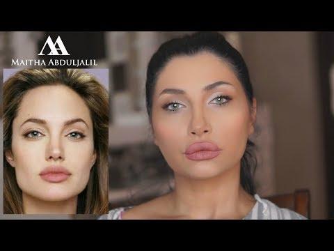مكياج أنجلينا جولي – Angelina Jolie inspired makeup