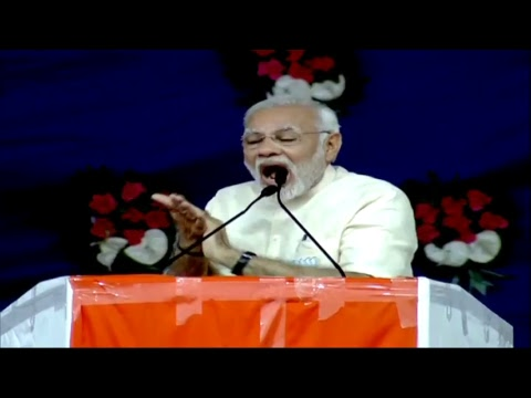 PM Shri Narendra Modi addresses Public Meeting in Junagadh, Gujarat : 04.12.2017